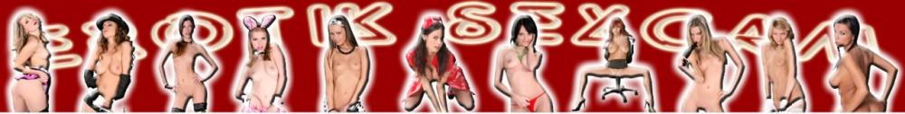 Erotik Chat Girls Logo